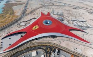 Ferrari-world_construction1