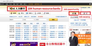 104 website