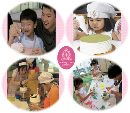 Jr Chef Workshops - The Icing Room