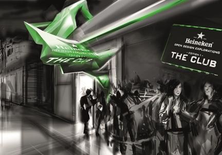 Heineken_concept_club_3